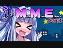 【MMD】夜のMME その3 液体っぽいパーティクル【MME】