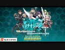 """【メテオジーン】主題歌""""メテオジーン(vo./short ver.)"""" ゲーム版 テーマソング"""