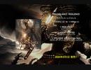Dragonlance / Resilience 2020年8月5日発売