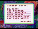 【どうぶつの森e+】ズッポシ村手紙集・6月ーその6【稲葉百万鉄】