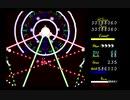 【東方風神録】PC-98ネイティブフェイス (OPNA, PMD)