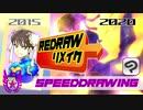【Speed painting#2】Chun-Li redraw / 春麗絵をリメイクしてみた・イラストメイキング