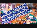 【MUGEN】略して!!ほぼかちランセレトーナメント OP+part1