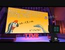 冤罪?濡れ衣を着せられた恐竜-みっちゃん #TTVR 第15回放送 5分で得意話をするエンタメ型プレゼン企画 2020年8月2日 #cluster にて開催