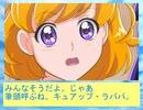 フィーリア王女とふたりはプリキュアSplash☆Star~954