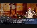 【放サモ人狼】 1-6