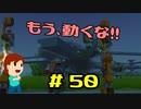 切磋 琢磨ゲーム実況@Scrap Mechanic  #50