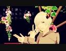 【MMDA3!】flos 【御影密】