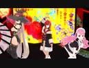 【にじさんじMMD】爆乳音頭【アンジュ・カトリーナ ニュイ・ソシエール 愛園愛美】