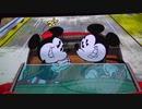 【WDW】ミッキーとミニーのランナウェイ・レイルウェイ