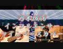 乃木坂46「インフルエンサー」をツインベースで弾いてみた