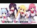 Unreal Creation! 【Hardcore Remix】