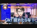 【Taka Radjiman】歌 唱 マ シ ー ン T A K A【Nijisanji ID/にじさんじ】