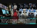 ゼロから始めるTRPG投稿生活 台風の目part04