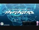 beatmania IIDX INFINITAS】中伝への成長録 Part14