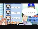 ほんひまのラインで苦闘する横須賀流星高校社築監督【にじさんじ/切り抜き/社築】