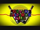【VOCALOID Original】GRAND SALVADOR CLUB【Miku V4X + Miku V4 English】