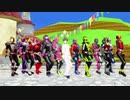 【MMDヘタリア×MMD仮面ライダー】祖国がダンシング・ヒーローに挑戦するようです