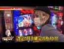 バトルリーグS シーズン8 第11回 悪☆味VS美原アキラ
