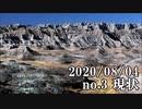 ショートサーキット出張版読み上げ動画5896