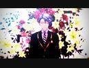 【MMDツイステ】アンノウン・マザーグース
