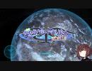 【Starpoint Gemini】ギャラクシーきりたんstella☆2