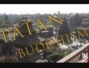 ネパールのパタン 仏陀、仏教の誕生の地。