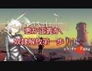 【Kenshi】椛と文のどん底漂流記seasonⅢ 五日目【ゆっくり実況】