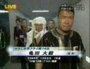 撲殺天使ドクロちゃんのテーマで入場する亀田大毅 ver.1.0