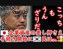 洗脳解けてますよ... 【江戸川 media lab R】お笑い・面白い・楽しい・真面目な海外時事知的エンタメ