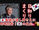 びびってまんがな... 【江戸川 media lab R】お笑い・面白い・楽しい・真面目な海外時事知的エンタメ