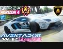【PC】FH4 - Lambo Aventador WP LBWK - ライオン25Y夏