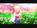 【MMD】桜色タイムカプセル【赤井はあと】