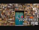 ショートサーキット出張版読み上げ動画5897