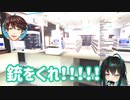 【夜勤事件】助っ人にSuhaくんを呼ぶも全く助けてもらえないYuyaちゃんまとめ【NijisanjiKR/にじさんじKR】【Suha Min/Yuya Shin】