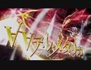 戦姫絶唱シンフォギア(遊んでみた) クリス×Take this! All loaded