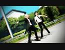 【ダンガンロンパMMD】狛枝と日向で東京サマーセッション