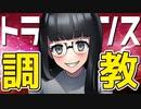 【ASMR】(男性向け)キミを助けてくれたお姉さんはまさかのヤンデレストーカー(メンヘラ)(投薬)(監禁)(シチュボ)(イヤホン推奨)(Japanese ASMR)
