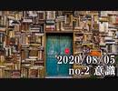 ショートサーキット出張版読み上げ動画5898