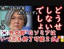 23日が期限なんですけど... 【江戸川 media lab R】お笑い・面白い・楽しい・真面目な海外時事知的エンタメ