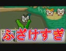 【とっとこハム太郎3】とんでもなくふざけた男のハム太郎実況プレイ#9【実況】