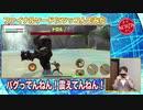 【第二回】陣内智則【ファイナルソード #2 リベンジで奇跡!】