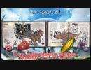 【ゆっくり実況】彼女達と恐竜とARKの物語 Part0 【ARKモバイル】
