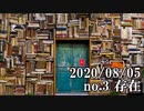 ショートサーキット出張版読み上げ動画5899