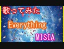 【歌ってみた】Everything   Short Ver.【MISIA/gyogyo】