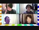 大喜利四賢者の『オレたちしんけんじゃ!』【2020年07月29日放送分】