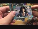 【音フェチ】FF8のカード!【ASMR】