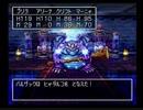【実況】DRAGON QUEST Ⅳ 実況プレイ part26【DQ4】