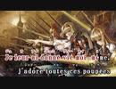 【東方ニコカラHD】【Crest】Poupée de chiffon【On vocal】