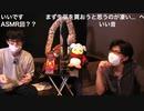 【ゲスト:増元拓也】第9回 佐藤拓也のちょっとやってみて!! 前半